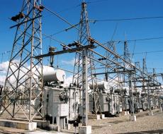 Agência-Nacional-de-Energia-Elétrica-–-Aneel